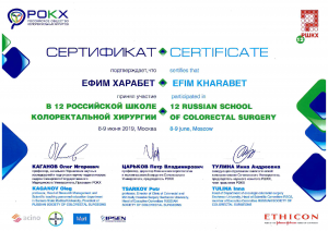 Сертификат 21